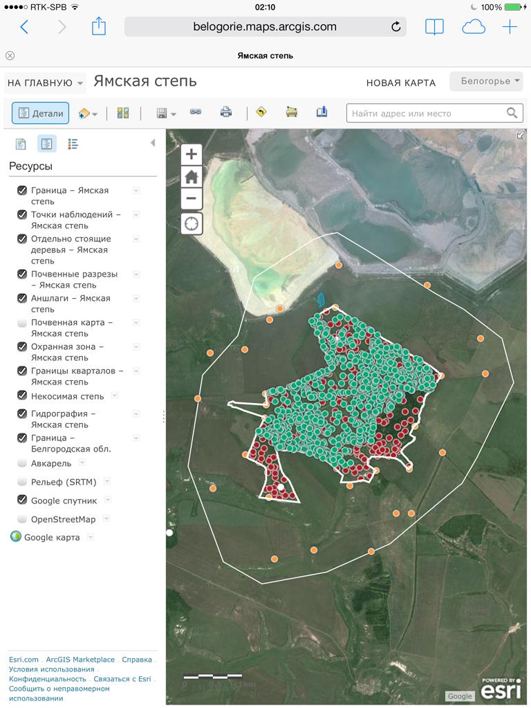 ГИС заповедника Белогорье в ArcGIS Online (2)