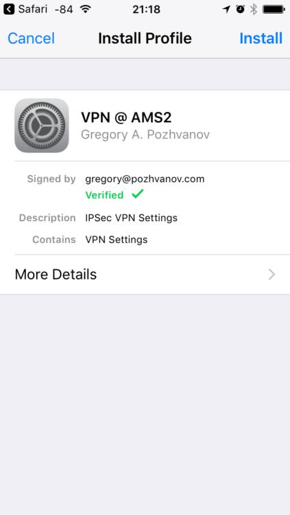 Пописанный профиль Mobileconfig