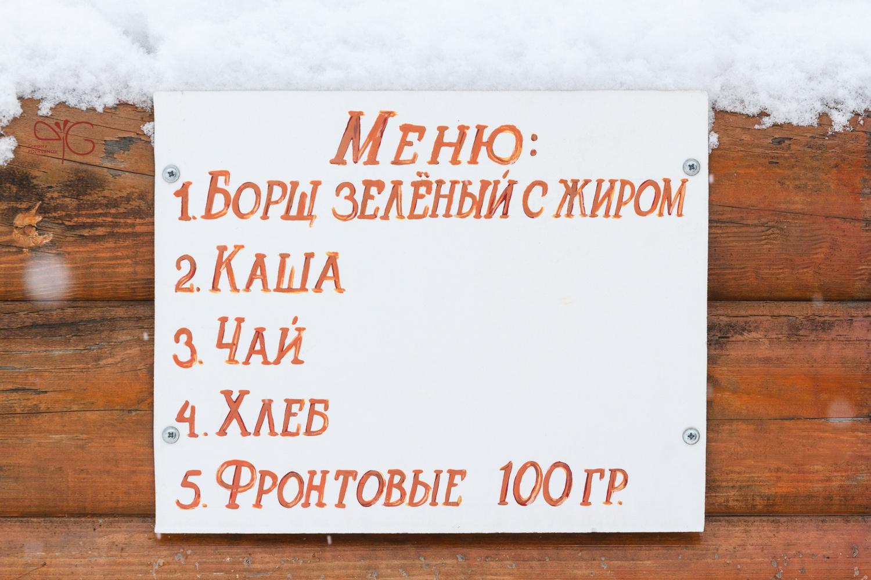Кафе Блиндаж располагается в бывшем здании общественного туалета. Меню «Фронтовые 100 гривен» всех позабавило!