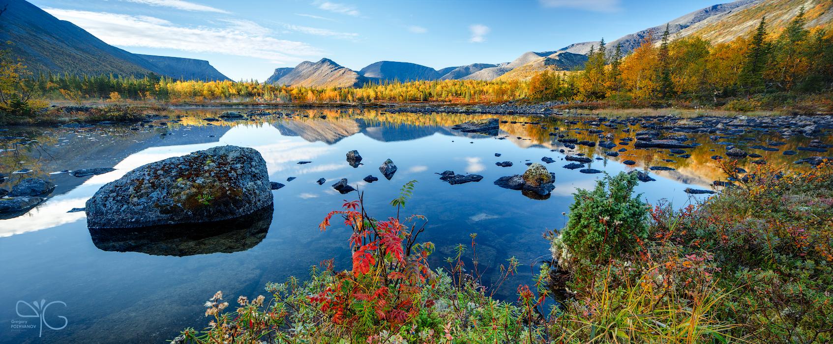 Осень в зеркале северных гор