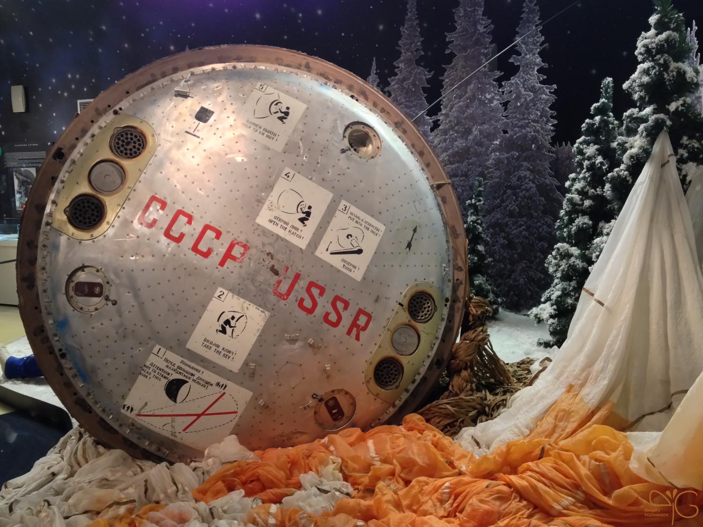 Кадры из Музея Космонавтики